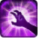 Mark of Power Icon - Sith Inquisitor Ability