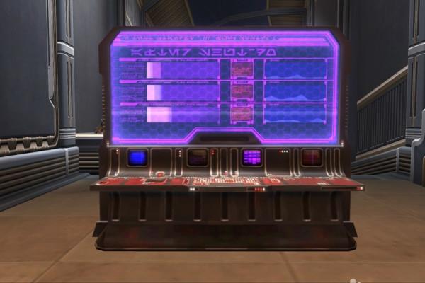 diagnostic-console-power