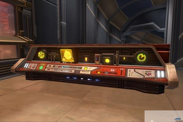 ship-computer-republic-base