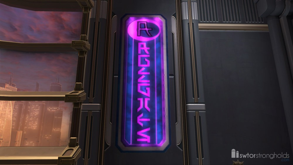 Sign: Full Gate (Purple)
