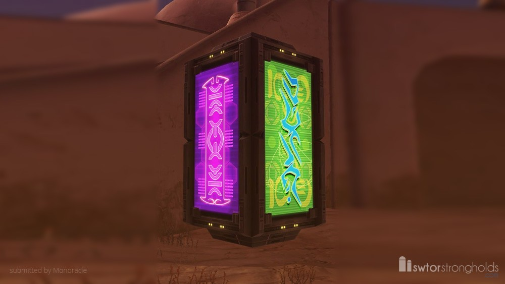 Market Kiosk: Neon Lights