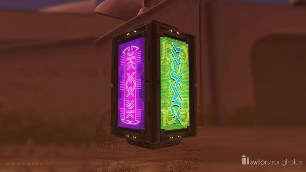 Market Kiosk: Neon Lights
