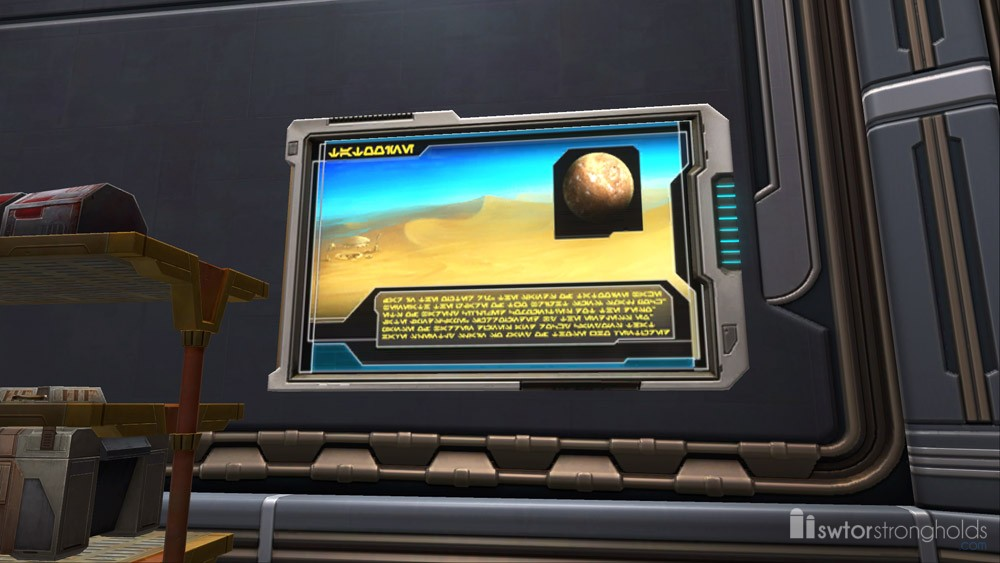 Info Screen: Tatooine
