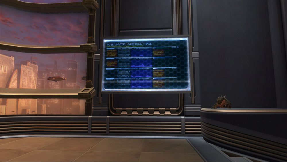 SWTOR Server Monitor