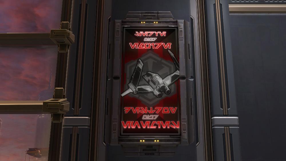 SWTOR Propaganda: Imperial Striker