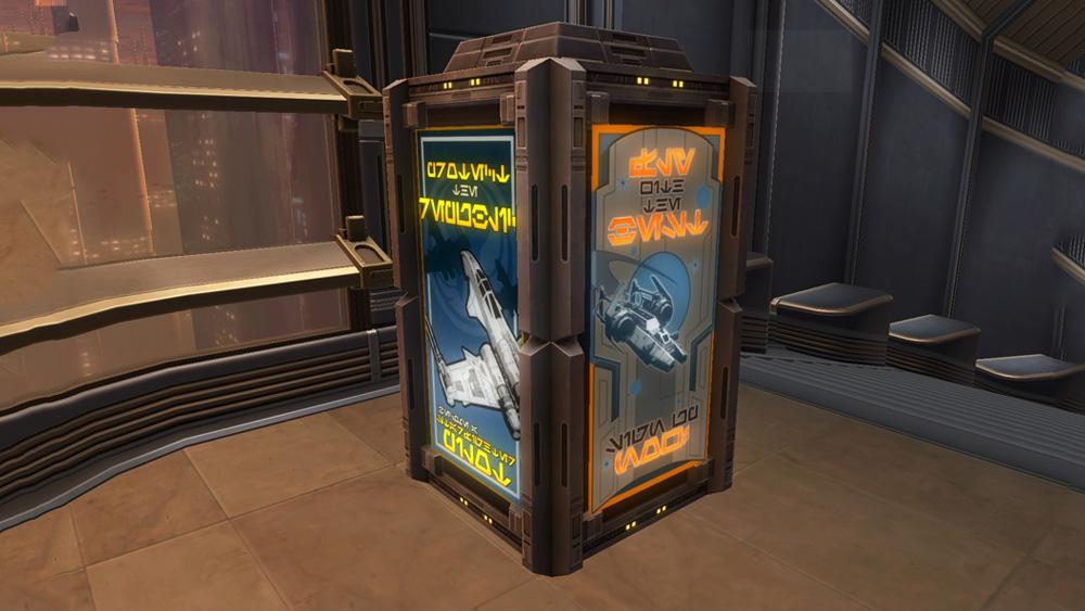 SWTOR Propaganda: Starfighter Kiosk (Republic)